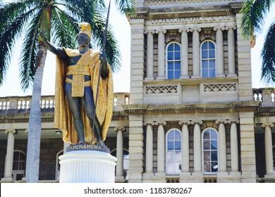 Old Judiciary Building in Honolulu Hawaii