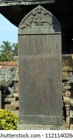 Old Kannada (1173 A.D.) inscription slab of King Veera Ballala II at Bucesvara Temple, Koravangala, Hassan District of Karnataka state, India. The temple was built in 1173 A.D.