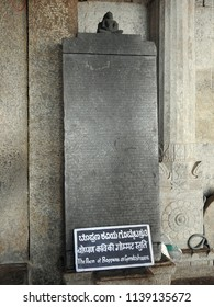 Old Kannada inscription at Vindyagiri temple,Shravanabelagola, Hassan district, Karnataka State, India - 14th May 2018 : This 57 ft is one of the largest free monolithic standing statues in the world.