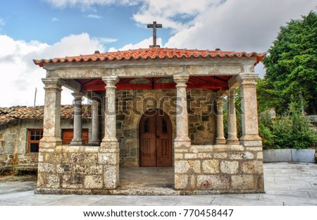 Old little church in Vila Pouca de Aguiar, Portugal