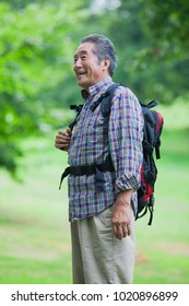 Old man of Japanese who backpack