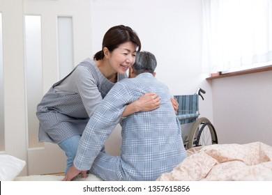 Old man's care, helper