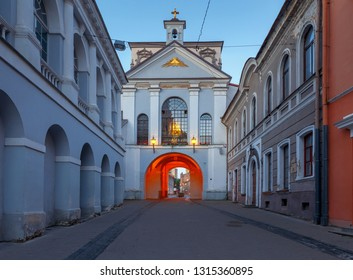 Old medieval city gates at dawn. Vilnius. Latvia