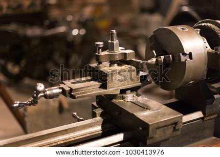 Old Metal Lathes Stock Photo (Edit Now) 1030413976