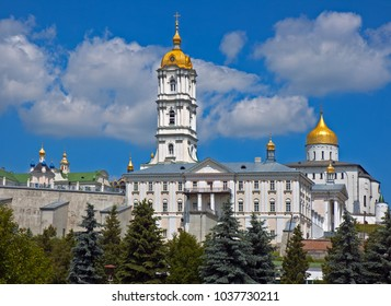 Old monastery under the cloudy sky in Pochaiv Lavra. Pochaiv, Ternopil region in Ukraine. Horizontal outdoors shot.