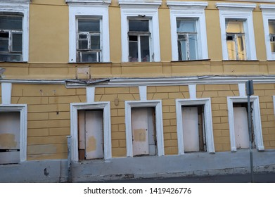 old moscow abandoned house in  moscow old banch