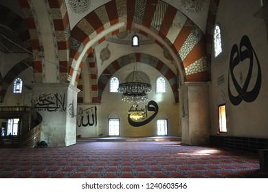Old Mosque Interior  (Turkish: Eski Cami or Ulu Cami) is an Ottoman Mosque in Edirne, Turkey. April 13, 2017