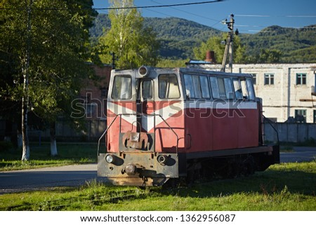 Old Narrow Gauge Train On Background Stock Photo (Edit Now