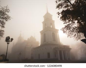 Old orthodox church in Poltava city, Ukraine in fog