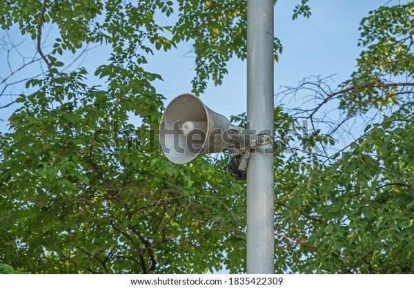 old-outdoor-loudspeaker-civil-defense-60