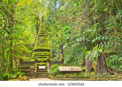 Old pagoda and moss at  Phlio waterfall national park in Chanthaburi Province Thailand