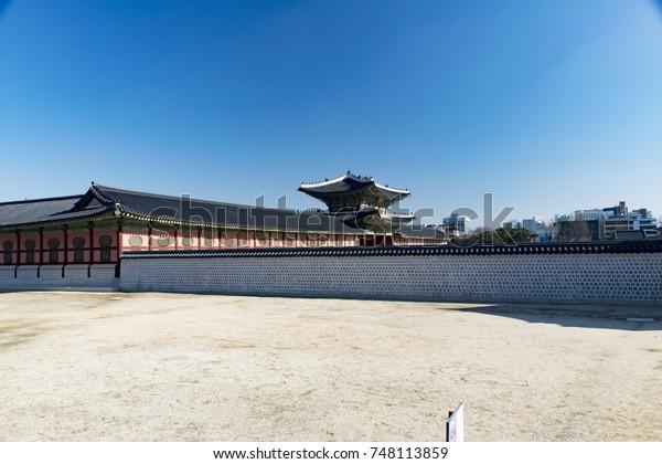 Old Palace Emperor Korea Stock Photo (Edit Now) 748113859