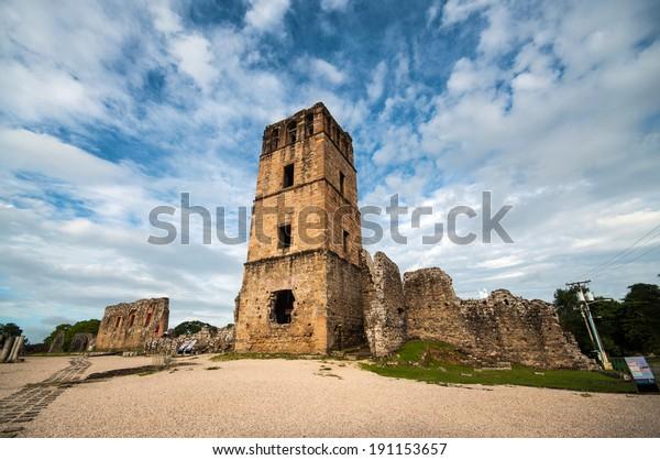 Old Panama ruins