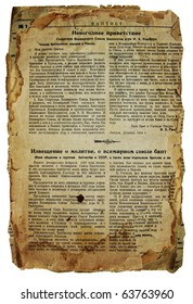 "Old Paper Background From Russian christian magazine ""Baptist"" 1927 year"