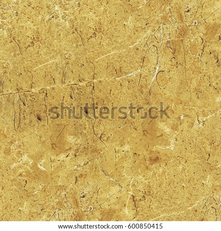 Old Paper Texture Stock Photo (Edit Now) 600850415