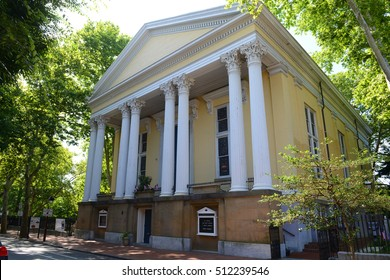 Old Pine Street Church is a Presbyterian church in old town Philadelphia, Pennsylvania, USA.