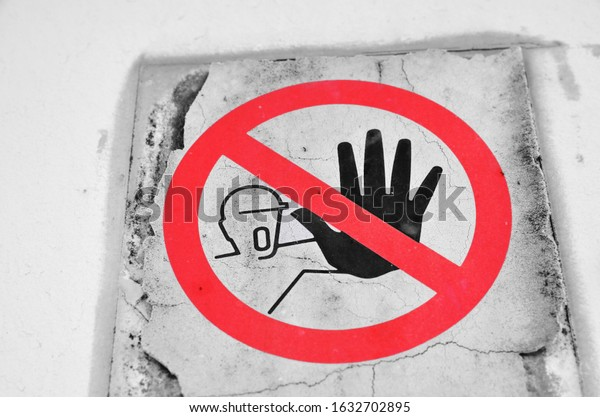 """Old plate close-up. The sign """"no entry, only for employees."""" Grunge industrial style background."""