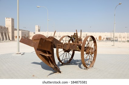 Old plough at Sheikh Faisal Museum in Qatar, Middle East