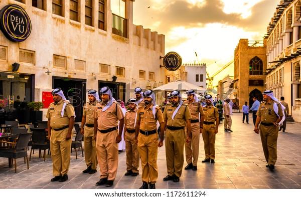 Old Police Uniform Qatar Photographed On Stock Photo (Edit Now