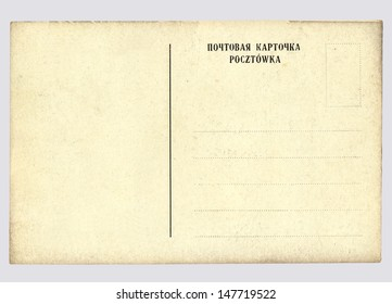 Old Postcard, (Pocztowka), on a gray background