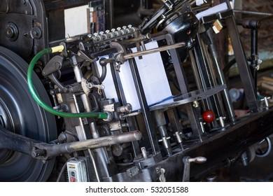 Old printing press machine work