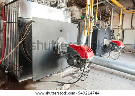 Old Production Machine Old Manufactory Fragment Stock Photo (Edit ...