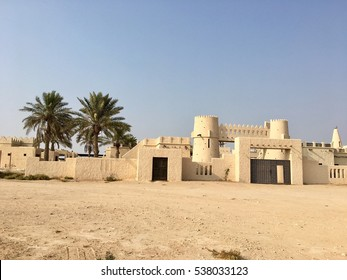 An old reconstructed village in an deserted Arab village, Zekreet, Doha, Qatar