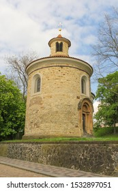 Old romanesque rotunda (church) of St. Martin from XI century. In Vysehrad fortress (Vysehrad castle) in Prague in spring day. Rotunda of St. Martin is the oldest rotunda in Prague.