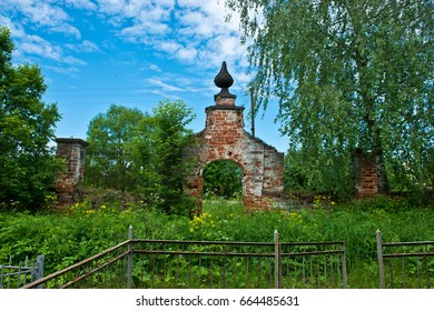 Old ruined gate of a Temple complex in the village of Gorica/ Orthodox cemetery/ Summer Landscape/ Shuisky district/ Ivanovo region/ Russia/ Golden Ring of Russia Travel.