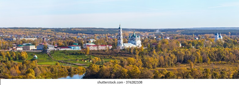 the old Russian city of Elabuga, autumn panorama