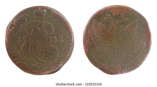 Old russian coin, five  kopecks, isolated over white background. Two sides.
