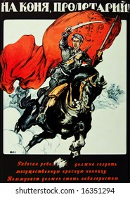 Old Russian communism poster on tin box - closeup details