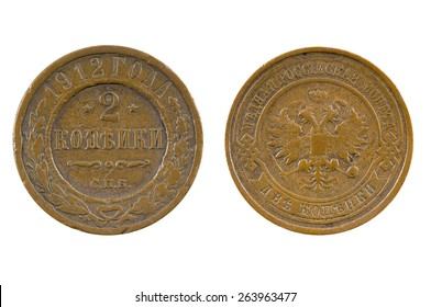 Old Russian imperial coin two kopeks.