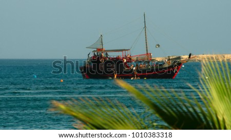 Poster: Old Sailing Ship View