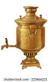 Old samovar isolated on a white background. samovar. Russia. plant of brothers Panin XVX of century, threw factory production