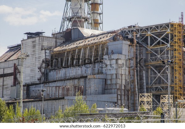 Old Sarcophagus Over Reactor 4 Chernobyl Stock Photo (Edit