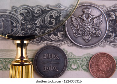 Old share and stock.Antique coins and money.Bonistics and numismatics collection.Russian Empire