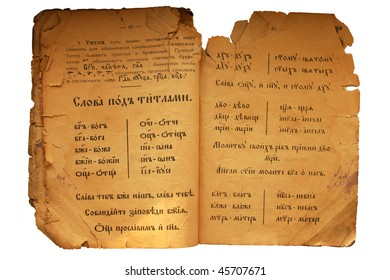Old Slavjanic (Russian Cyrillic) manuscript  isolated on white background
