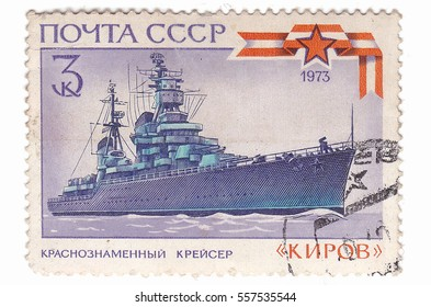 Old soviet military theme stamps.
