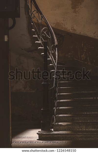 Old Spiral Staircase Forged Iron Decor Stock Photo Edit Now 1226548150