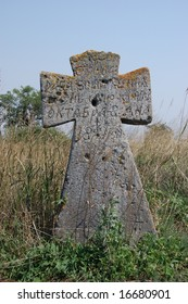 Old stone cross. Odessa region. Ukraine