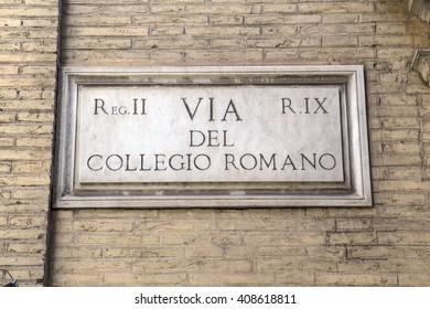 Old street sign in Rome, Italy - Via del Collegio Romano