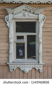 Old style window