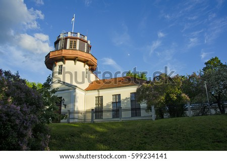 29ea4863951d Old Tartu Observatory Tartu Estonia 28052015 Stock Photo (Edit Now)  599234141 - Shutterstock