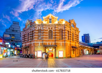 """old theater in ximen, taipei. the chinese words mean """" red house in ximen"""""""