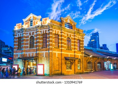 """old theater in ximen, taipei. the translation of the chinese characters is """"red house in ximen"""""""