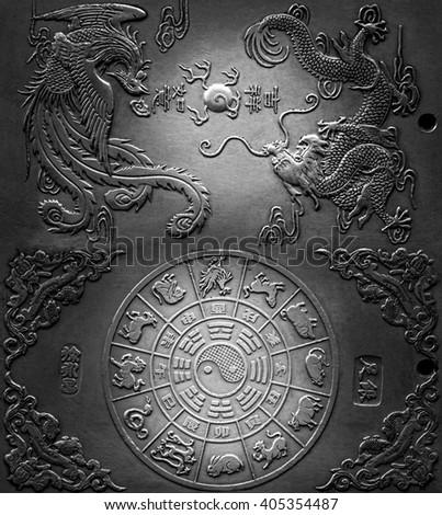 Old Tibetan Silver Amulet Handmade Stock Photo (Edit Now) 405354487