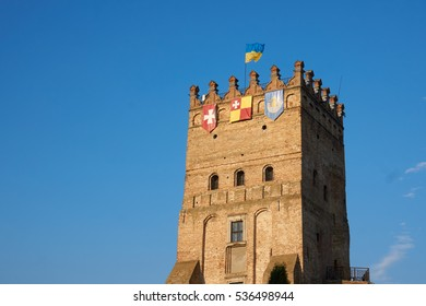 Old tower.