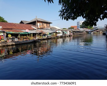 The old town floating Market at Bangplee Thailand