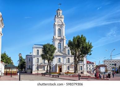 Old Town Hall of Vitebsk in sunny summer day, Vitebsk, Belarus